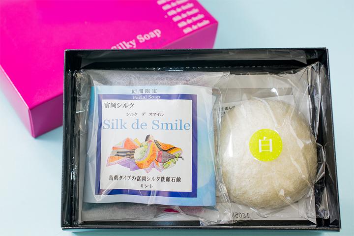 シルク デ スマイル ミントの香り セット