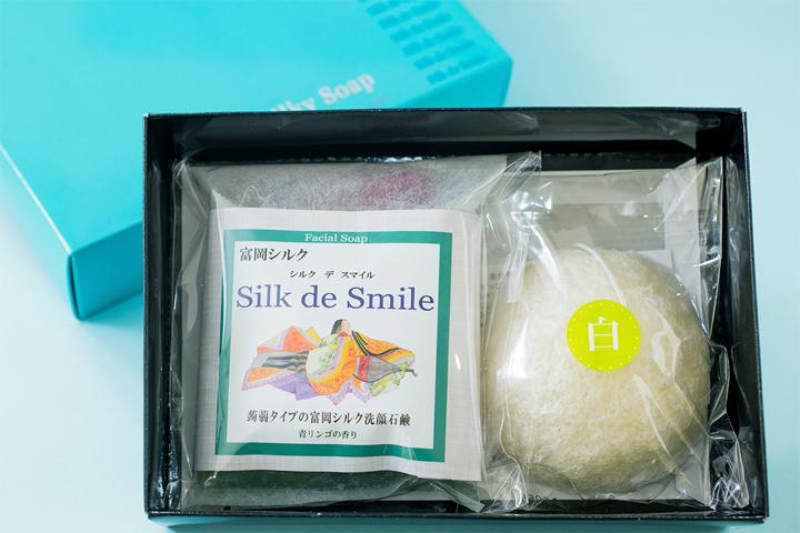 シルク デ スマイル 青リンゴの香り セット