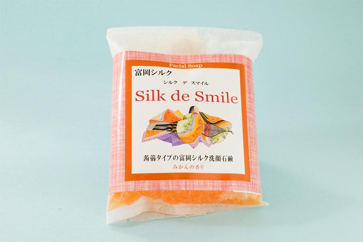 シルク デ スマイル みかんの香り